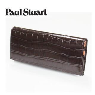 ポールスチュアート(Paul Stuart)の《ポールスチュアート》新品 牛革 クロコ型押 レザーかぶせ式長財布 茶 男女兼用(長財布)