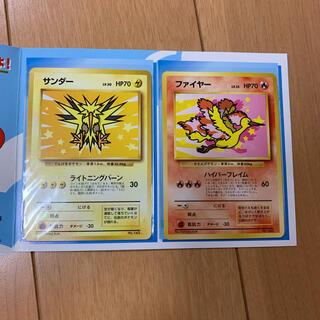 ポケモン(ポケモン)のポケモンカード ANAスペシャル99(カード)