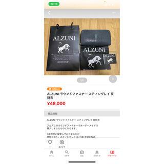 2525様専用 セット販売(長財布)