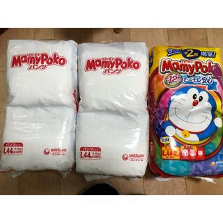 ユニチャーム(Unicharm)のマミーポコパンツ 3袋(ベビー紙おむつ)