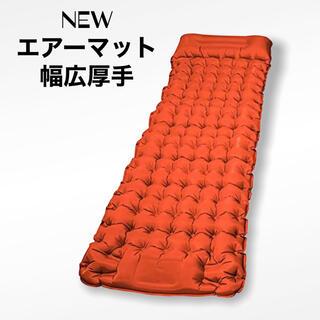 エアーマット 枕付き 足踏み式 幅広厚手 コンパクト 収納袋付き(寝袋/寝具)