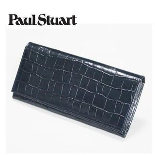 ポールスチュアート(Paul Stuart)の《ポールスチュアート》新品 牛革 クロコ型押 レザーかぶせ式長財布 紺 男女兼用(長財布)