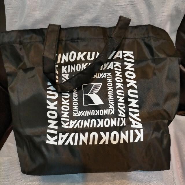 紀伊国屋 白&黒 エコバッグ レディースのバッグ(エコバッグ)の商品写真