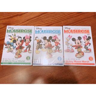 ディズニー(Disney)の★ディズニー・マウササイズ DVD★(スポーツ/フィットネス)
