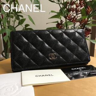 シャネル(CHANEL)の超美品❤️CHANEL❤️26番台カメリア長財布(ポーチ)