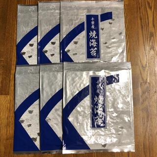 千葉県産 焼き海苔(乾物)