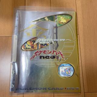 ポケモン(ポケモン)のポケモンカード neo 金銀プレミアムファイル(Box/デッキ/パック)
