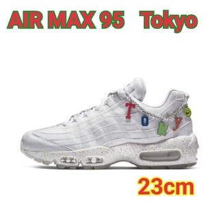 ナイキ(NIKE)のNIKE  AIRMAX 95 Tokyo ナイキ エアマックス95 (スニーカー)