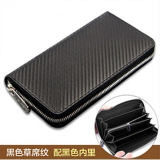 メンズ長財布 カーボン仕様 ブラック×ブラック(長財布)