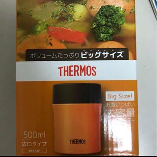 サーモス(THERMOS)のサーモス 真空断熱 スープジャー(弁当用品)