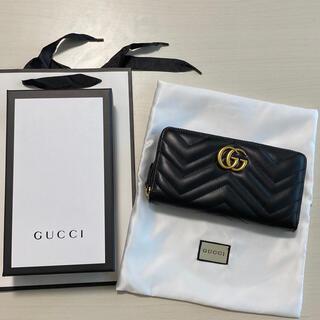 グッチ(Gucci)のGUCCI 長財布 ジップアラウンドウォレット 黒長財布 グッチ(長財布)