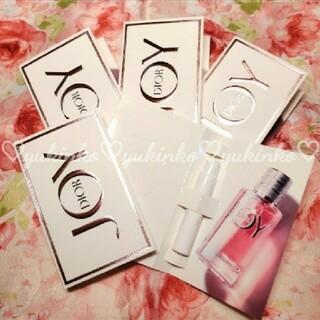 Dior - ディオール 5本セット 新作  JOY ジョイ オードゥパルファン