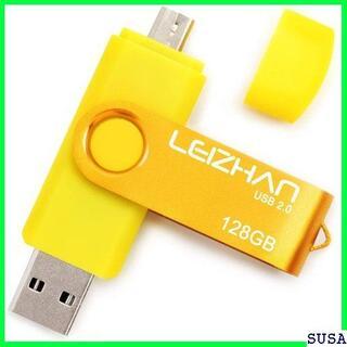 今だけ! USB LEIZHAN メモリ・フラッシュドライ 式 128GB 89(その他)