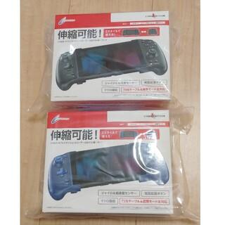 ニンテンドースイッチ(Nintendo Switch)のNintendo Switch ダブルスタイルコントローラー 2個(その他)