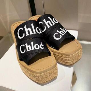 Chloe - Chloe クロエ「Woody」 ウェッジミュール サンダル