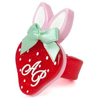 Angelic Pretty - Little Bunny Strawberryリング