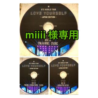 防弾少年団(BTS) - BTS WORLD TOUR LYS JAPAN DVD 3枚💜高画質💜