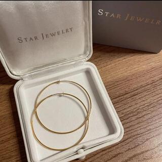 STAR JEWELRY - STAR JEWELRY K18 フープピアス