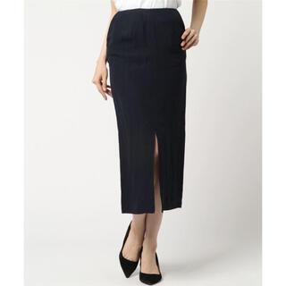 デミルクスビームス(Demi-Luxe BEAMS)のDemi luxe beams リネンタイトスカート(ロングスカート)