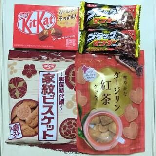 ビスケット・クッキーなど お菓子 5個セット まとめ売り