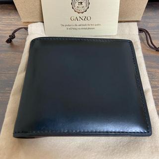ガンゾ(GANZO)のガンゾシェルコードバン2 二つ折り財布(折り財布)