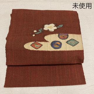 未使用 八寸名古屋帯 紬 正絹(帯)