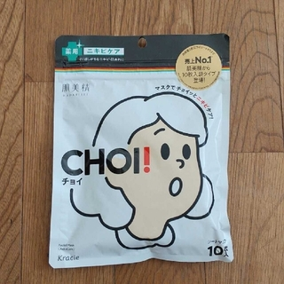 Kracie - クラシエホームプロダクツ 肌美精 CHOI!マスク 薬用ニキビケア
