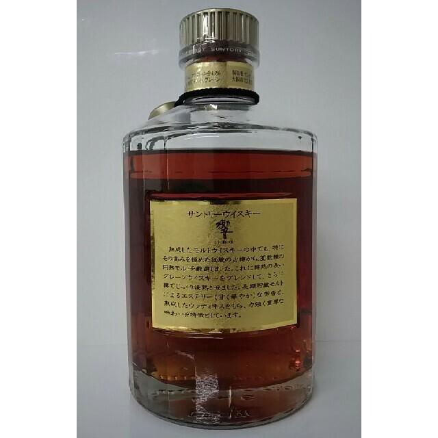 サントリー(サントリー)のサントリー 響( 旧17年 ) 向獅子 金キャップ 美品 未開栓 K2107 食品/飲料/酒の酒(ウイスキー)の商品写真