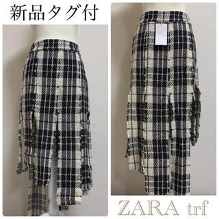 ザラ(ZARA)の【新品タグ付】ZARA切りっぱなしスカートSサイズ❃アシメスカート(ロングスカート)