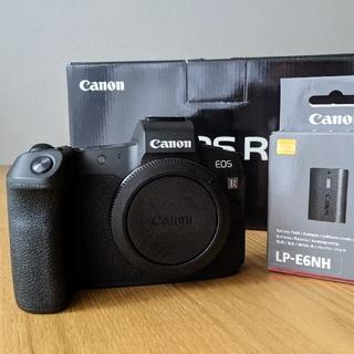 Canon - Canon EOS R Body
