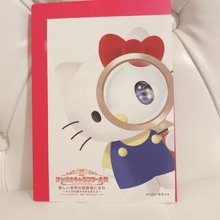 ハローキティ(ハローキティ)の一枚 ハローキティ ポストカード サンリオキャラクター大賞 ノベルティ(キャラクターグッズ)