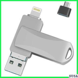 今だけ! in iPhone用USBフラッシュドライブ、3 、iPad/A 91(その他)