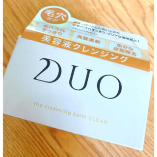 シセイドウ(SHISEIDO (資生堂))のDUO クレンジング 新品未開封(クレンジング/メイク落とし)