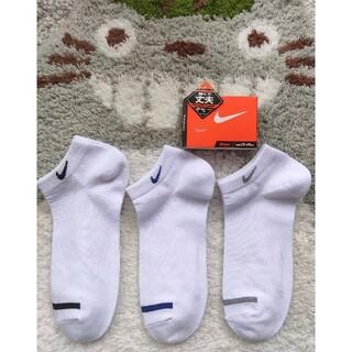 ナイキ(NIKE)のNIKE 靴下 白 23〜25cm ソックス 3足セット(ソックス)