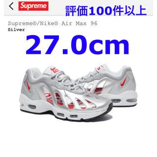 Supreme - 【27.0】supreme nike air max 96 silver