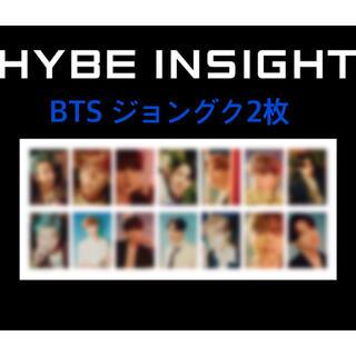 ボウダンショウネンダン(防弾少年団(BTS))のBTS ジョングク HYBE INSIGHT フォトカード ハイブ(K-POP/アジア)
