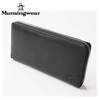 マンシングウェア(Munsingwear)の《マンシングウェア》新品 レザー ラウンドファスナー式長財布 ポケット多数 黒(長財布)