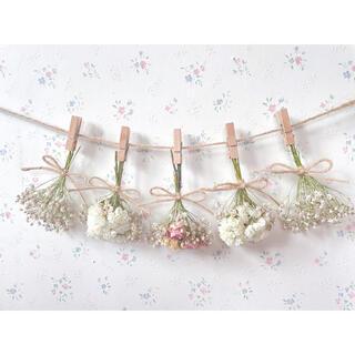 淡い3種のバラとかすみ草のホワイトドライフラワーガーランド♡スワッグ♡ミニブーケ