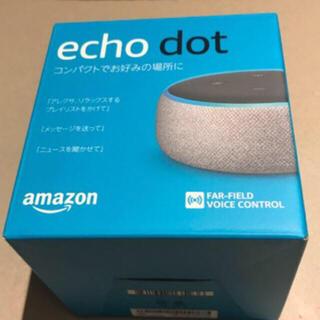 エコー(ECHO)のEcho Dotエコードット スマートスピーカーwith Alexaヘザーグレー(スピーカー)