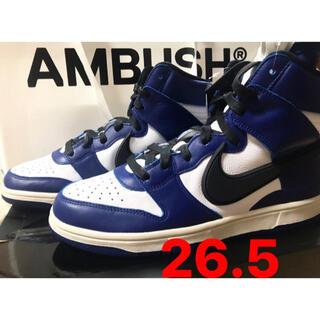 ナイキ(NIKE)のNIKE AMBUSH DUNK HI nike× ambush  26.5㎝(スニーカー)