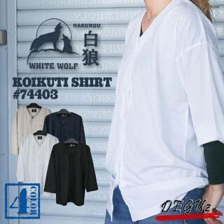 新品! 鯉口シャツ 74403(Tシャツ/カットソー(七分/長袖))