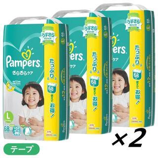 P&G パンパース(テープ)Lサイズ[9-14kg] 204枚×2﹨68枚×6(ベビー紙おむつ)