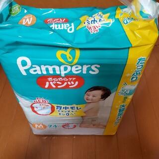 ピーアンドジー(P&G)のP&G パンパース パンツ ウルトラジャンボ  Mサイズ3パック(ベビー紙おむつ)