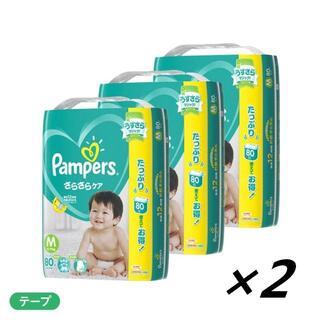P&G パンパース (テープ)Mサイズ[6-11kg] 240枚×2﹨80枚×6(ベビー紙おむつ)