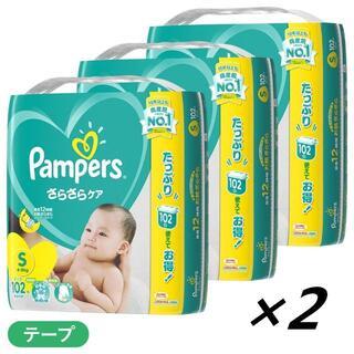 P&G パンパース (テープ)Sサイズ[4-8kg] 306枚×2﹨102枚×6(ベビー紙おむつ)
