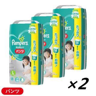 P&G パンパース (パンツ)Lサイズ[9-14kg] 174枚×2﹨58枚×6(ベビー紙おむつ)