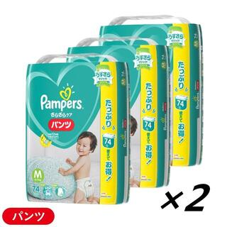 P&G パンパース (パンツ)Mサイズ[6-11kg] 222枚×2﹨74枚×6(ベビー紙おむつ)