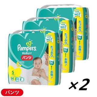 P&G パンパース (パンツ)Sサイズ[4-8kg]282枚×2﹨94枚×6(ベビー紙おむつ)