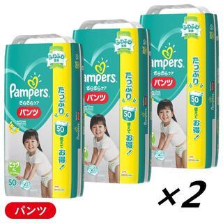 P&G パンパース (パンツ)ビッグ[12-22kg] 150枚×2﹨50枚×6(ベビー紙おむつ)