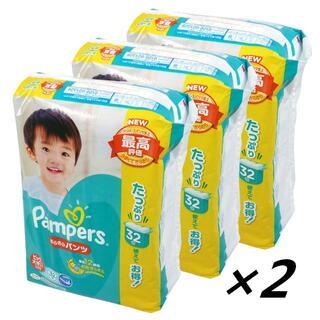 P&G パンパース (パンツ) ビッグより大きい[15-28kg] 96枚×2﹨(ベビー紙おむつ)